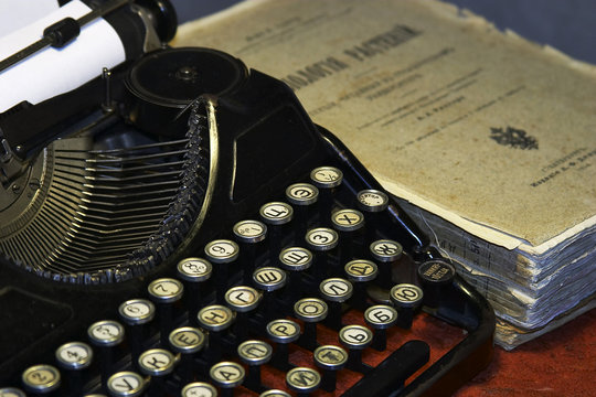 book and typewriter