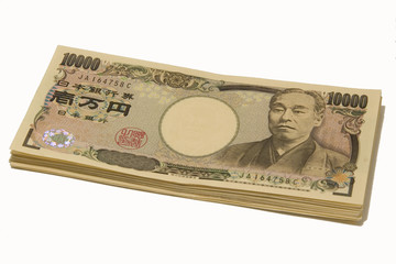 stack of yen notes