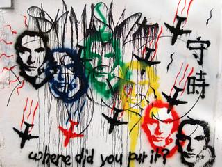 In de dag Imagination graffiti, shoreditch, london
