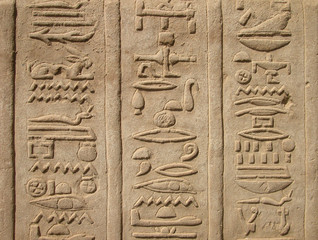 hieroglyphics at temple of kom ombo, egypt