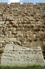 jerusalem gates monument