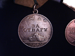 rusiian award