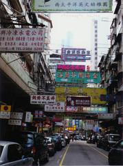 Foto auf Acrylglas Hongkong rue de hong kong