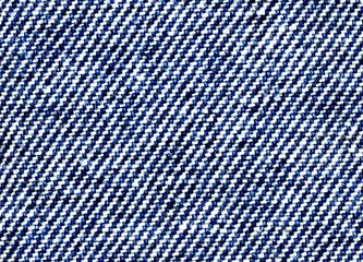 inside of denim jeans
