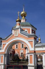 town church of troitse-sergieva lavra