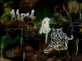 abstract photomontage artwork -- tiger