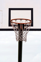 a basketball hoop with a net