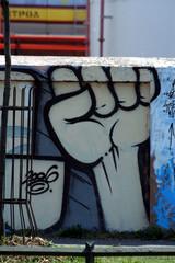 graffiti fist