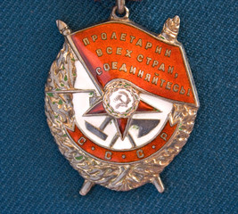 soviet and russian military award.