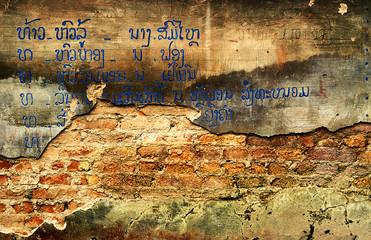 texture laos