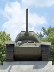 Tank on the pedestal.