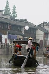 Village de Zhouzhuang 01