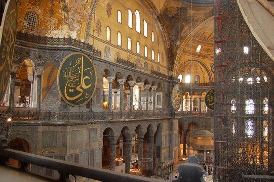 Hagi Sophia, Istanbul