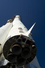 Rocket 7