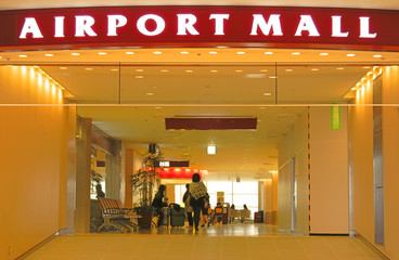 Image of the entrance in an airport shopping area.
