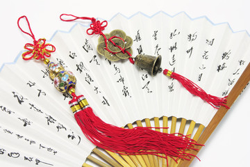 Trinkets and Chinese Fans