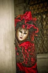 read mask