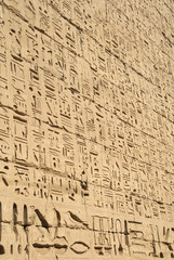 Ancient Egyptian hieroglyphic bas-relief
