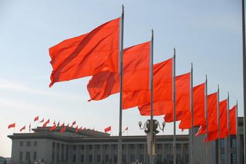 Peking Beijing 2008 China