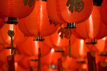 chinese paper lantern diagonal