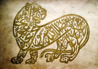 Calligraphic Lion