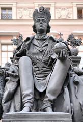 Emperor Pavel
