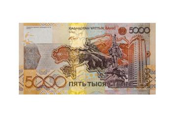 Kazakhstan money. 5000 tenge.