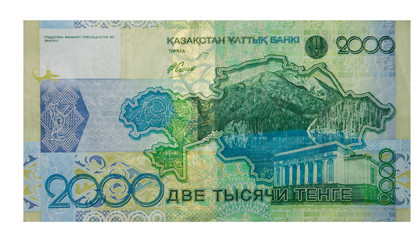 Kazakhstan money. 2000 tenge.