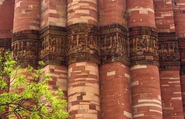Printed kitchen splashbacks Delhi Qutab Minar Close Up Delhi India