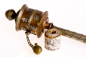 Nepalese Prayer Wheel With Scoll