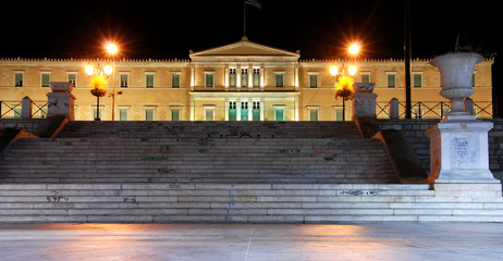 Constitution Square, Athens