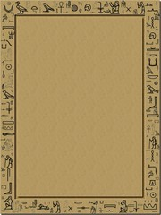 Egyptian frame 2