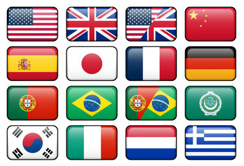 Web Language Icon Set 1