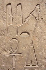 bas relief antique
