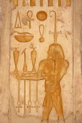 peinture gravure pharaon ramses