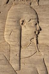 Bas relief femme égyptienne