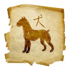 Dog Zodiac icon, isolated on white background.
