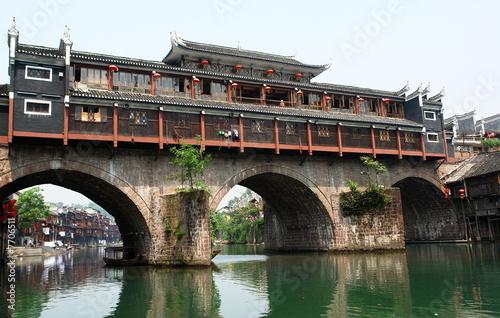 Pont architecture chinoise photo libre de droits sur la for Architecture chinoise