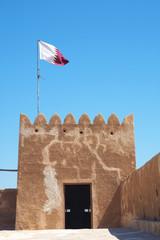 Foto auf Leinwand Befestigung Fort Zubara