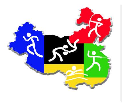 jeux olympiques en chine