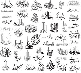 vector set of arabic writing