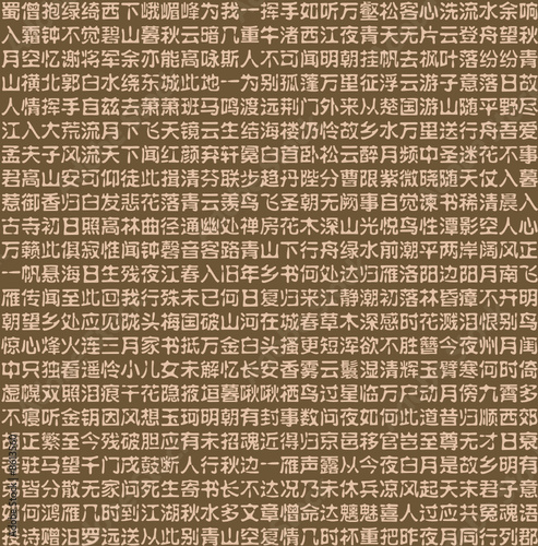 Vector ancient china and japan calligraphy stock image Calligraphy ancient china