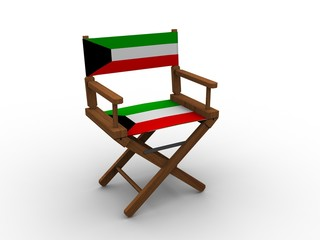 Kuwait Chair