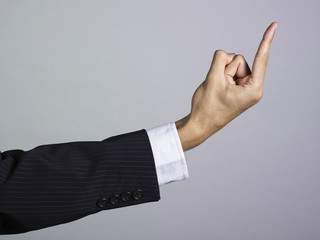 Hand with finger pointing up