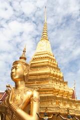 Grand Palace Gold