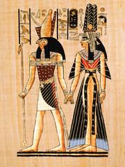 Egyptian papyrus: Amon-Re and Nefertari