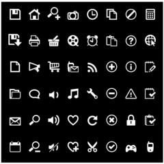 Icônes Web (blanc)
