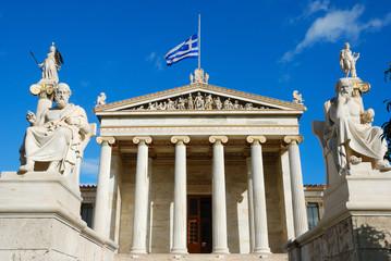 old university, greece