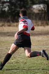 foulée d'un joueur de rugby