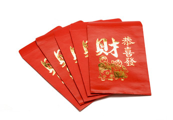 Red Envelopes - Chinese New Year